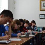 Exam Preparation Class